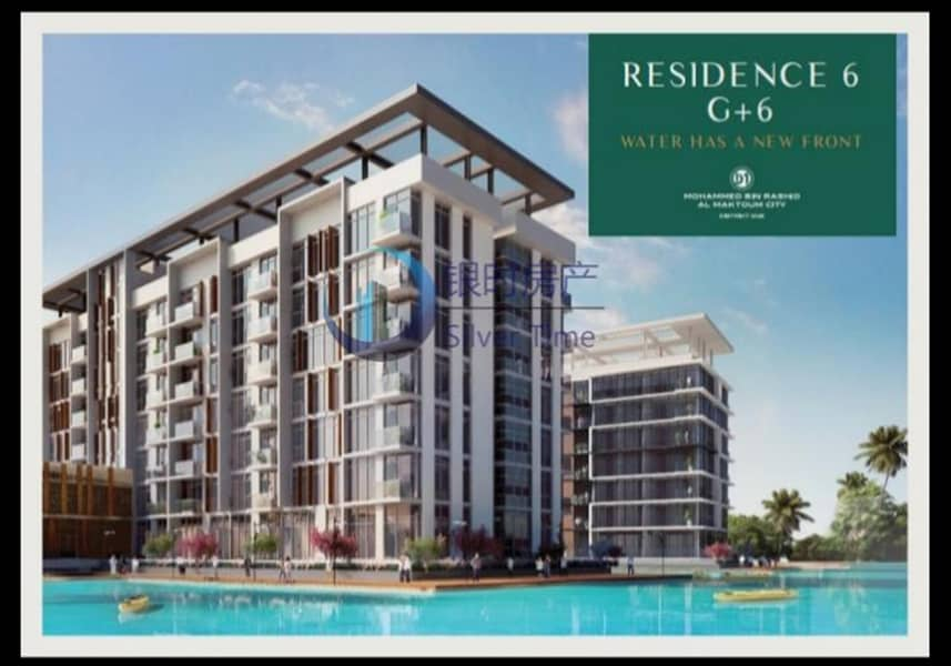 Nice 3 bedroom in District One- MBR City