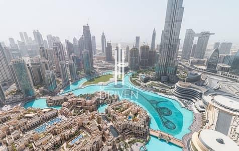 شقة فندقية 4 غرفة نوم للايجار في وسط مدينة دبي، دبي - Brand New | Unique Unit| Panoramic Views