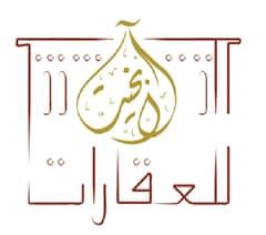 Al Bakhit Properties