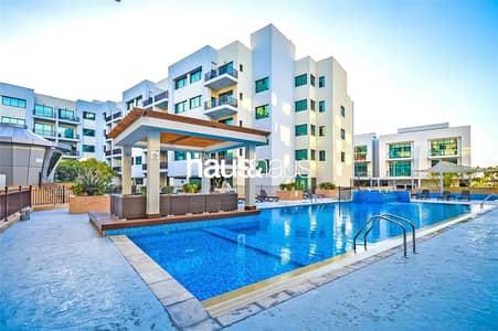 فلیٹ 1 غرفة نوم للبيع في قرية جميرا الدائرية، دبي - Lowest Price available | Tenanted | 7% net yield