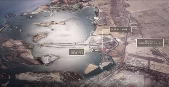 ارض سكنية  للبيع في جزيرة ياس، أبوظبي - Premium Plot with Mangrove & Sea-view at West Yas