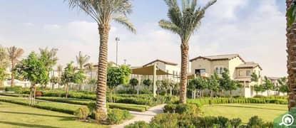 مجمع ريم السكني