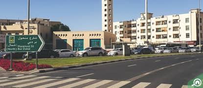 شارع السطوة
