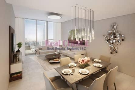 فلیٹ 3 غرفة نوم للبيع في وسط مدينة دبي، دبي - 80 Percent  Post Handover Plan Over 6 Years|3BR