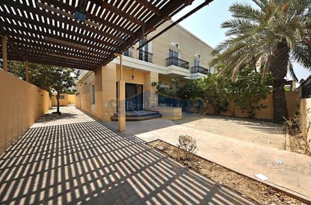 Bright and Tidy 5 Bedroom | Unfurnished.