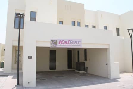 Mira Oasis 1 - Type G(4 Bedroom Maid  for Rent @AED.115