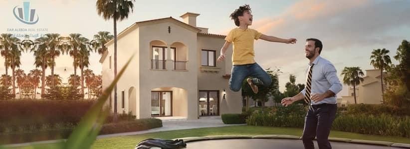 فیلا 3 غرفة نوم للبيع في دبي لاند، دبي - Down Payment 5% to Own Your Dream Villa