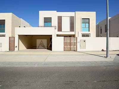 5 Bedroom Villa for Sale in Meydan City, Dubai - Modern 5 Bed Villa in MBR City | Type C