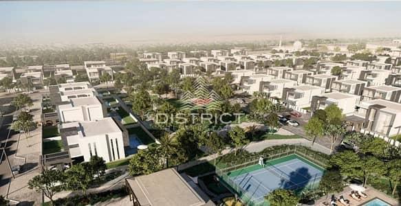Plot for Sale in Yas Island, Abu Dhabi - Plot in Lea - Yas Island