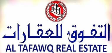 Al Tafawq Real Estate Branch 2