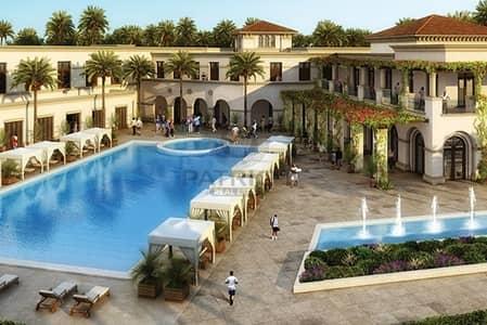 فیلا 4 غرفة نوم للبيع في ريم، دبي - Luxury & Modern  Mira oasis   Type  J   4 Bedroom  Villa