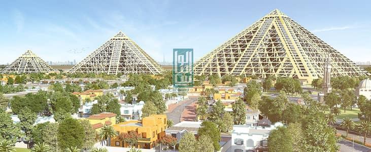 شقة فندقية  للبيع في دبي لاند، دبي - BEST INVEST !!  8%ROI  for 12 year's | 5Year's Payment plan .