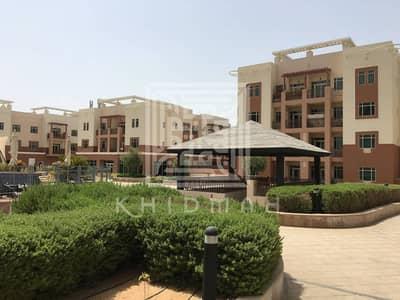 No Commission No Transfeer Fees 2 Bedroom Apartment in Al Ghadeer