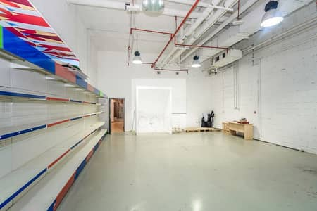 Fitted Retail Space | DED Onshore License