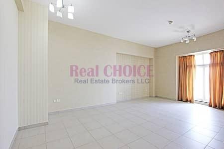 شقة 3 غرفة نوم للايجار في شارع الشيخ زايد، دبي - 13 Months Contract|Payable in 4 Chqs|Amazing View