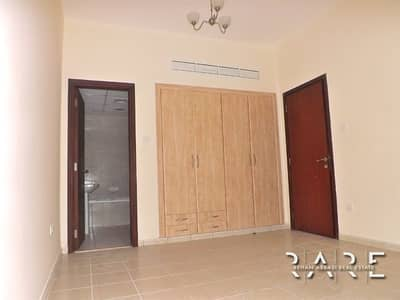 Investor Deal! 1 Bedroom ( Rented )
