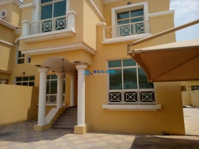 5 Bedroom pvt VILLA with (Pool+Driver room) MBZ City