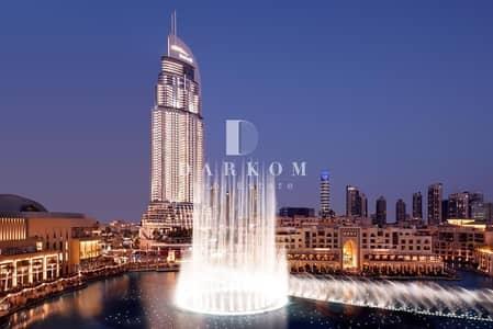 شقة فندقية 1 غرفة نوم للايجار في وسط مدينة دبي، دبي - ALL INCLUSIVE - 1BR Serviced  Hotel Apartment | The Address Downtown |