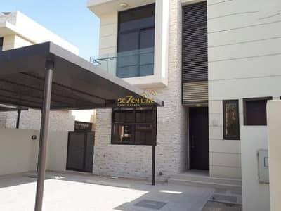 تاون هاوس 3 غرفة نوم للبيع في داماك هيلز (أكويا من داماك)، دبي - Type TH-L 3 bedrooms w/ maids room for sale