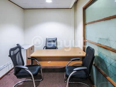 مکتب  للايجار في الخالدية، أبوظبي - Vacant Office  Now Available | Fully furnished | All included