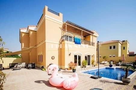 5 Bedroom Villa for Sale in The Villa, Dubai - Mazaya B2