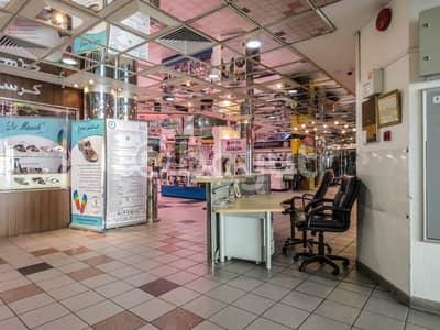 Shops for Rent in Dubai - Rent Store in Dubai | Bayut com