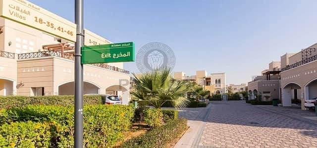 2 Bedroom Apartment for Sale in Mudon, Dubai - Pay Only 220K Move In 5 Year Service Charges Discount