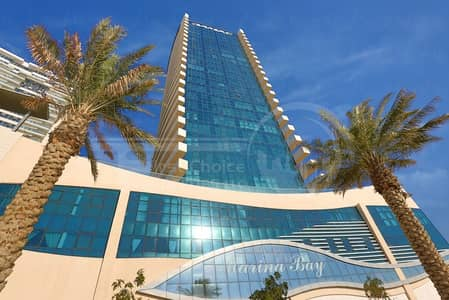 1 Bedroom Flat for Rent in Al Reem Island, Abu Dhabi - Fully Furnished Flat! Vacant End of Sept!