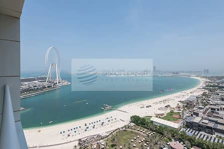 1 Bedroom Apartment for Sale in Jumeirah Beach Residence (JBR), Dubai - Luxurious Sea Front Living in Beautiful 1BR
