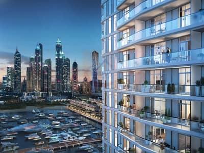 شقة 1 غرفة نوم للبيع في دبي هاربور، دبي - Impressive Sea-Inspired Luxury homes community with beach access
