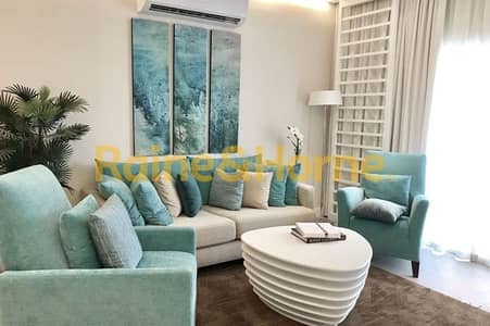1 Bedroom Hotel Apartment for Sale in Palm Jumeirah, Dubai - Hotel Investment | 10% Guaranteed ROI For 5 Years