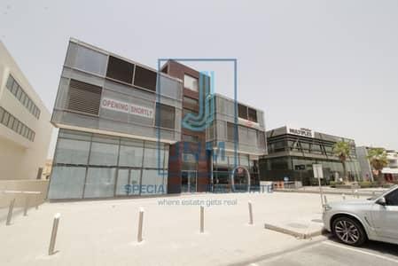 مکتب  للايجار في المنارة، دبي - Fitted Full Floor Office for Rent in SZR