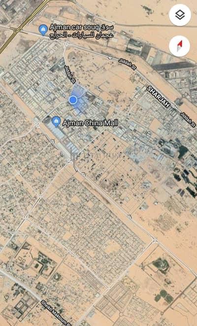 Plot for Sale in Al Jurf, Ajman - Main Road