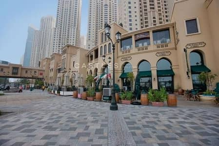 1 Bedroom Apartment for Sale in Jumeirah Beach Residence (JBR), Dubai - Fully Furnished - Marina View - Tenanted