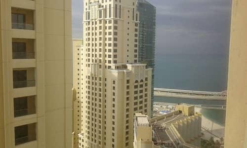 Panoramic Marina View | High Floor | 2 Bed Amwaj 4