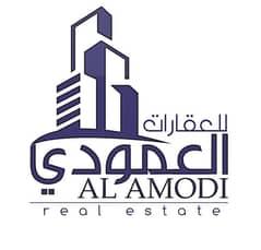 عبد الله العمودى
