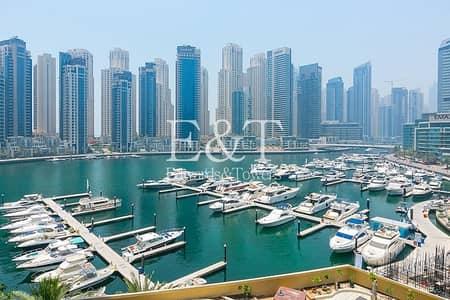2 Bedroom Flat for Sale in Dubai Marina, Dubai - Exclusive | Full Marina View | 1776 sqft