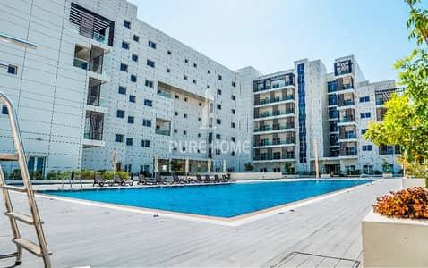 استوديو  للبيع في مدينة مصدر، أبوظبي - Astounding Studio Type Apartment for Sale ! Leonardo Residences