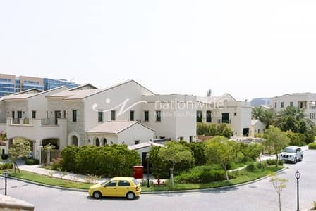 تاون هاوس 3 غرفة نوم للبيع في شارع السلام، أبوظبي - This Is An Excellent Residential Sanctuary