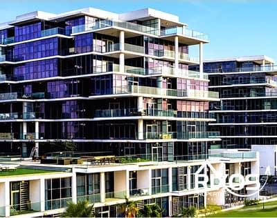 فلیٹ 2 غرفة نوم للبيع في داماك هيلز (أكويا من داماك)، دبي - Luxury 2 Bedroom | Full Park View | Ready To Move In Now | Distress Deal