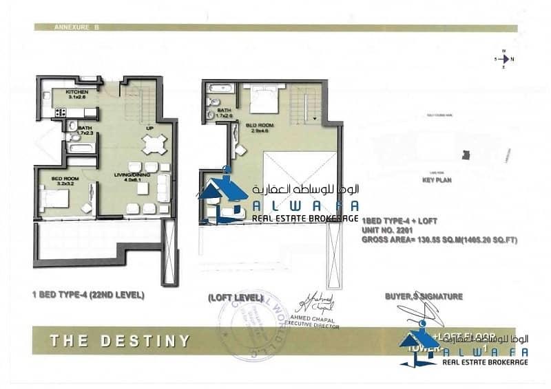 12 Lake View|Studio |Flexible Payment Plan|Secondary Property