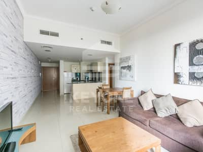 Ocean Heights | Fully Furnished | 2BR Apt