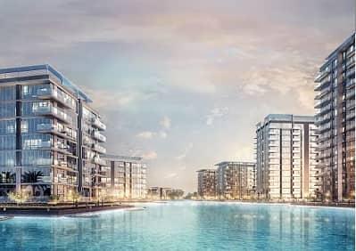 1 Bedroom Flat for Sale in Mohammad Bin Rashid City, Dubai - Mohammad Bin Rashid City District One |Luxurious Finishing  | Ideal for Living
