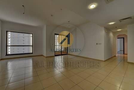 Amazing 3 Bedroom Apartment in Shams