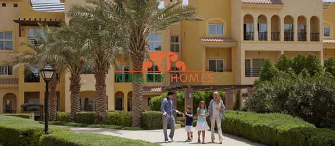 فلیٹ 2 غرفة نوم للايجار في دبي لاند، دبي - No Commission | Flexible Payment | 2 Bedrooms Apartment