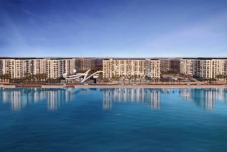 2 Bedroom Apartment for Sale in Yas Island, Abu Dhabi - Cutting Edge Streamlined with Waterfront