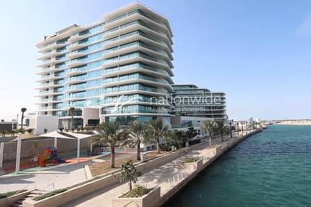 استوديو  للايجار في شاطئ الراحة، أبوظبي - Cozy Studio Apartment with Partial Sea Views