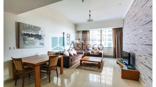 Fully Furnished Spacious 2 Bedroom Dubai Marina