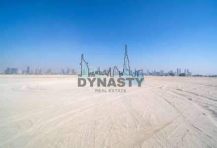 Plot for Sale in Pearl Jumeirah, Dubai - Large Residential Plot for Sale|Multiple Options