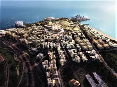 Plot for Sale in Saadiyat Island, Abu Dhabi - Be part of this prestigious Island|No Commission
